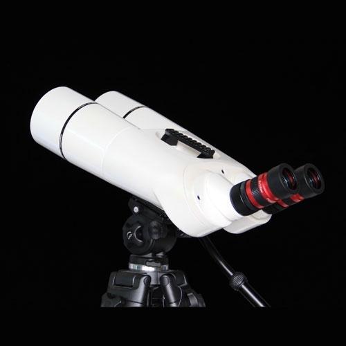 BT 82 Binocular Telescope